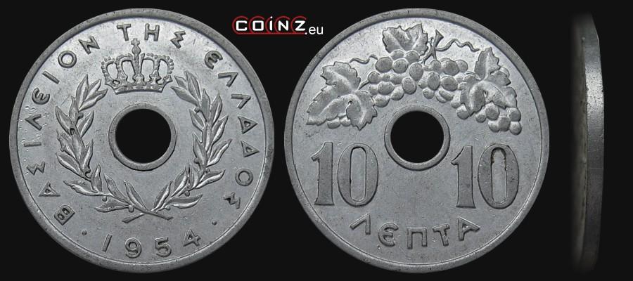 http://coinz.eu/grc/3_grd/g/02_10_lepta_1954_1971_greek_coins.jpg